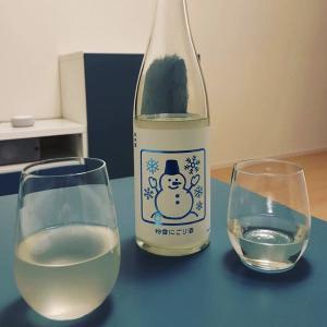 神奈川 いずみ橋 純米吟醸酒 とんぼの越冬卵と雪だるまラベル 粉雪にごり