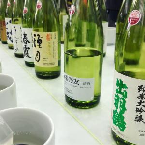 2019年 日本酒フェア🍶✨