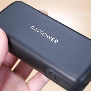RAVPower RP-PB186 レビュー:スリムで持ちやすい!手の中にすっぽり収まる10,000mAhの大容量モバイルバッテリー