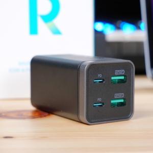 RAVPower RP-PC136 レビュー:この小ささで最大65W対応!4ポート搭載がうれしいUSB充電器