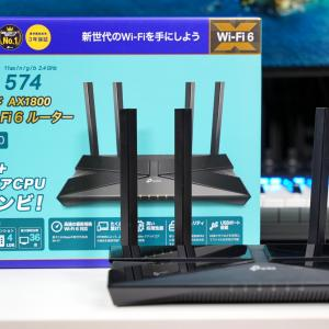 TP-Link「Archer AX20」をレビュー。Wi-Fi 6に対応したコスパ良好のルーター