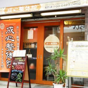イベントのお知らせ 9月26日(木) 10時~  身体改善DAY