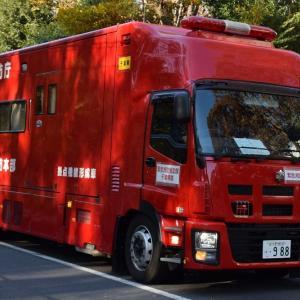 習志野市消防本部 拠点機能形成車