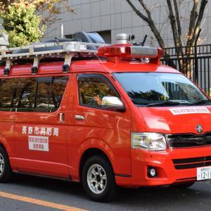 長野市消防局 無線中継車