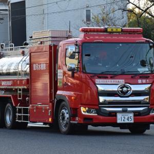 静岡市消防局 駿河消防署 大型水槽車