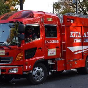 北アルプス広域消防本部 北部消防署 水槽付ポンプ車