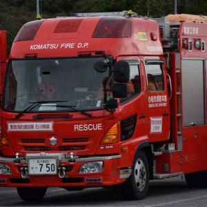 小松市消防本部 中消防署 救助工作車