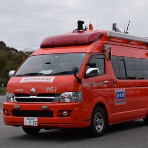 豊田市消防本部 中消防署 指揮車