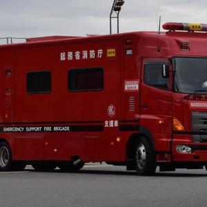 嶺北消防組合消防本部 支援車Ⅰ型