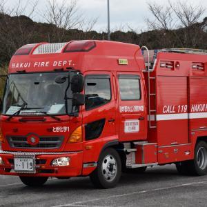 羽咋郡市広域圏事務組合消防本部 志賀消防署富来分署 化学車