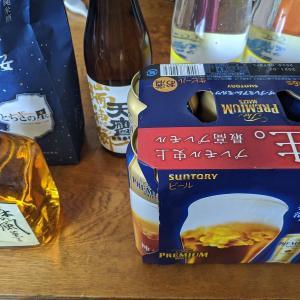 お酒を格安購入しました。