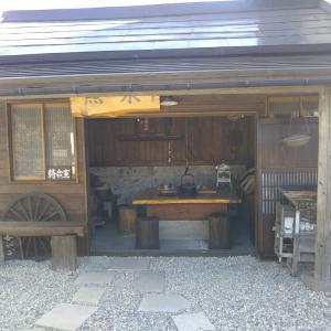 蕎麦屋と楽しむ栃木百名山