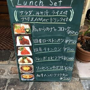 子ぶたのシェフのメニュー(堺市堺区)