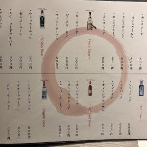 蕎麦・鮮魚 個室居酒屋 村瀬 本町本店のメニュー(大阪市中央区)