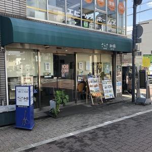 いかにも喫茶店の手作りビーフカレー♪、さらさ珈琲(堺市北区)