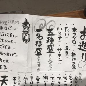 立呑 ZUTTOのメニュー(神戸市中央区)