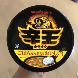 辛王 暴辛肉みそ風スープ