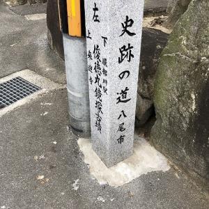 俊徳丸鏡塚古墳(八尾市)