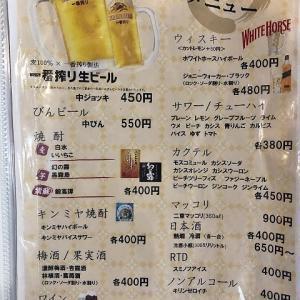 焼肉 MARUYASUのメニュー(堺市堺区)