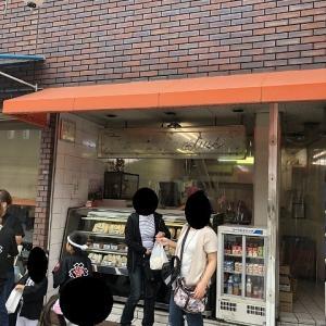 地元で評判のサンドイッチは安くて美味し♪、関西サンド(岸和田市)