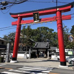 国宝のある神社、櫻井神社(堺市南区)