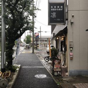 いかなる場面でもここの唐揚げは安心です、食堂酒場 特製からあげ 凛~Rin~(堺市堺区)