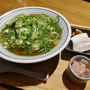 出汁の旨味がホンマもん!!、出汁と麺、ときどき和パスタ 腹一杯(大阪市北区)