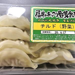 餃子食べ比べシリーズ、福井のあっさり野菜餃子(宇都宮正二商店)