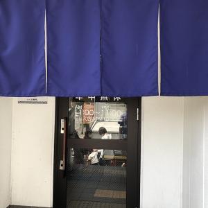 ちらしのタイミングにやられた…、無添くら寿司 石津店(堺市堺区)