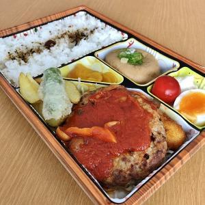 このお弁当が税込540円とかマジ卍!!、咲蔵(堺市堺区)