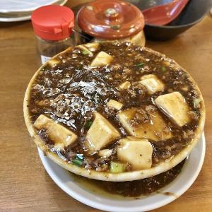 安くてお腹一杯になれるコスパ抜群のお店、堂山食堂3号店(大阪市北区)