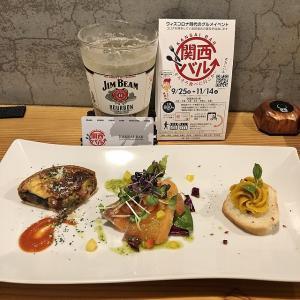 オシャレカフェの夜のクオリティはすごかった、Cafe&Dining Belle(堺市北区)
