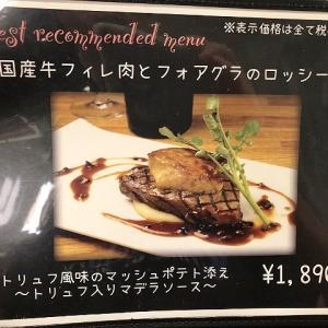 Cafe&Dining Belleのメニュー(堺市北区)