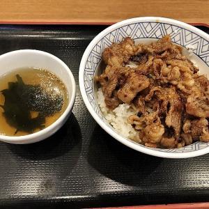3日後にまた食べたくなるという気持ちがわかる肉丼、すみのえ食堂(大阪市住之江区)