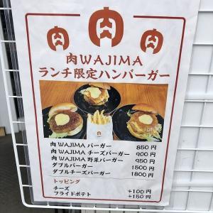 深夜焼肉 肉WAJIMA 三国ヶ丘店のメニュー(堺市堺区)