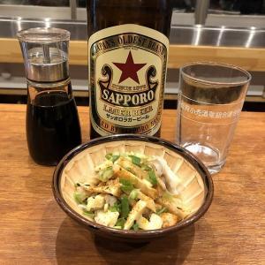 やっぱりお酒が飲めるって楽しい!!、西口酒店(堺市堺区)