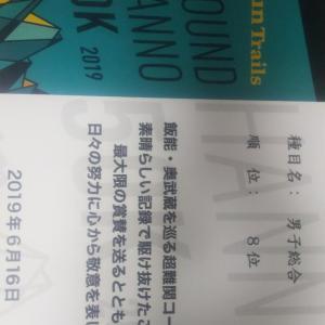 FunTrailsRound 飯能トレイルランレース2019