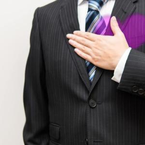 脈なしの男を振り向かせることは可能?男性に告白して成功させる方法