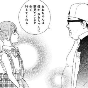 「推しが武道館に行ってくれたら死ぬ」感想 アイドルから見たファンってどんな存在?