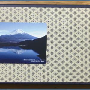 「クオカード・リネン製品」来た(*´ω`) 帝国繊維