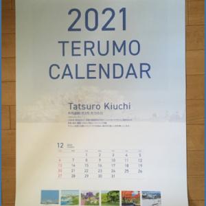 「カレンダー」来ました。(*´ω`)テルモ