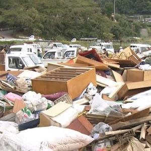 災害ゴミ「被災廃棄物」