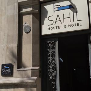 【アゼルバイジャン】ゲストハウス(ホステル)に泊まれない体になってしまったようなので、ホテルに移動した話