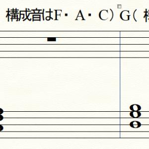 """理論で学ぶ""""音学""""講座 第3回~簡単なメロディーの作り方~"""