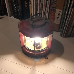 【一人暮らしDIY】古いランタンでLED間接照明を作ってみた