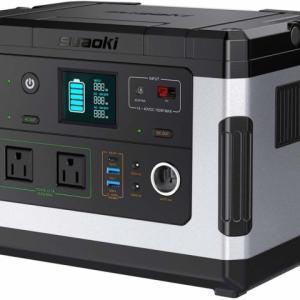 【G500】は「suaoki(スアオキ)」の大人気ポータブルバッテリー!防災や車中泊、キャンプに最近は必需品!しかし残念なことに割高商品です。