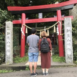 日本最強の金運神社「新屋山(あらややま)神社」は著名人や大企業の社長が訪れる知る人ぞ知るパワースポット。早速行ってきました!!