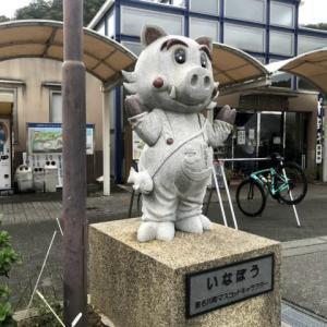 【車中泊スポット】兵庫県「道の駅 いながわ」は朝から人だかりができる味覚の宝庫だった!