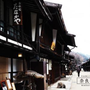 【奈良井宿】アイスキャンドル祭りと町並みに感動。塩尻市周辺の観光スポットも紹介します。