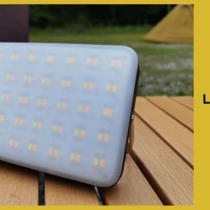 「YAEI WORKERS(ヤエイワーカーズ)」のビーム LEDランタンをレビュー!圧倒的な明るさと機能でキャンプ・車中泊・災害時に買って正解でした!